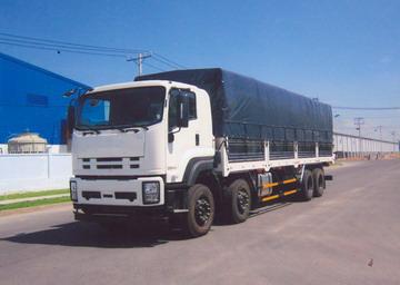 Hơn 250 triệu đã mua được xe isuzu 4 chân tải trọng 18 tấn